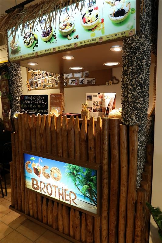 Coco Brother 019.jpg
