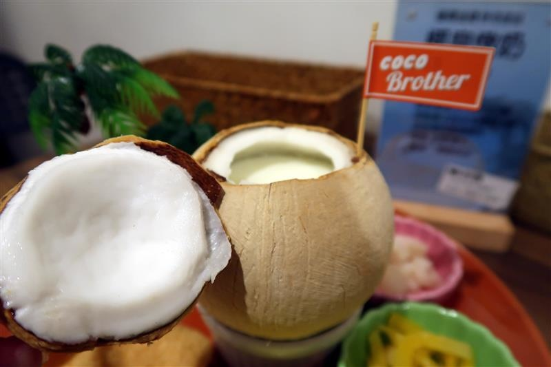 Coco Brother 071.jpg