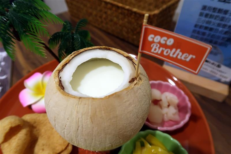 Coco Brother 072.jpg
