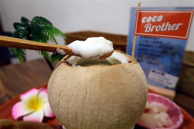 Coco Brother 076.jpg