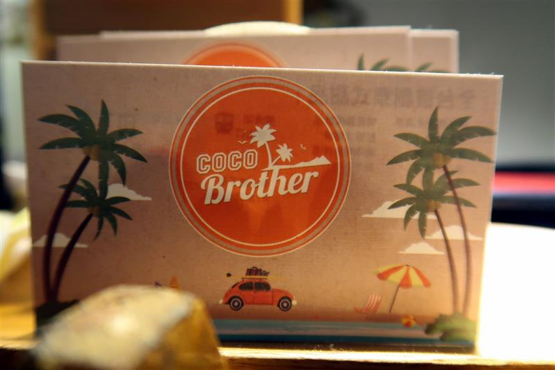 Coco Brother 088.jpg