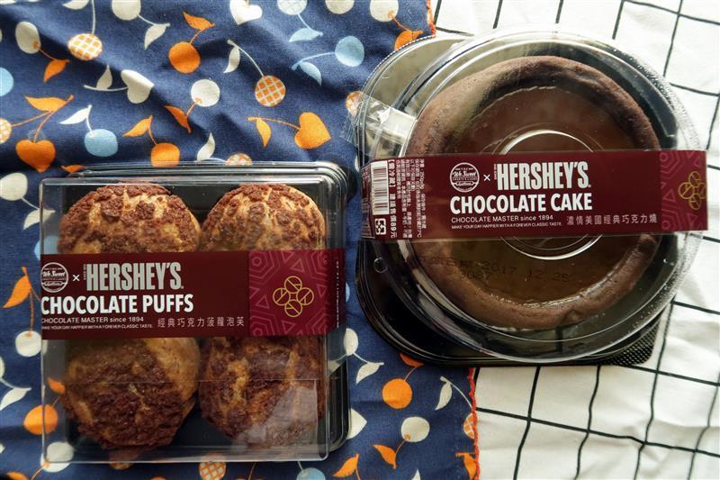 全聯xHershey's 經典巧克力菠蘿泡芙 濃情美國經典巧克力燒001.jpg