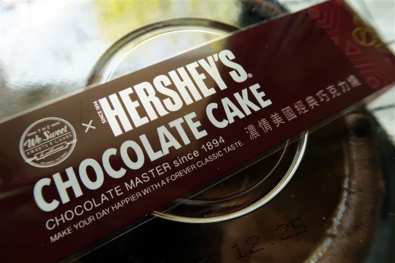 全聯xHershey's 經典巧克力菠蘿泡芙 濃情美國經典巧克力燒003.jpg