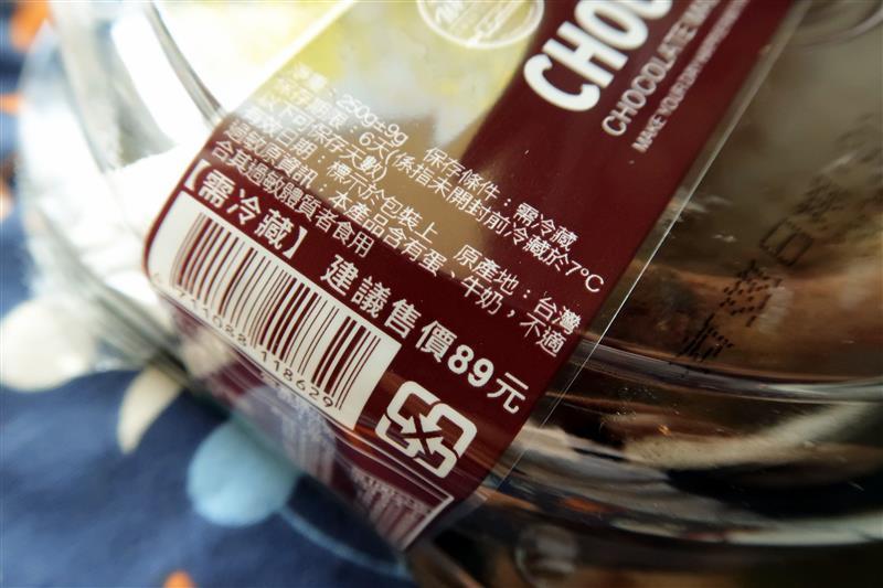 全聯xHershey's 經典巧克力菠蘿泡芙 濃情美國經典巧克力燒004.jpg