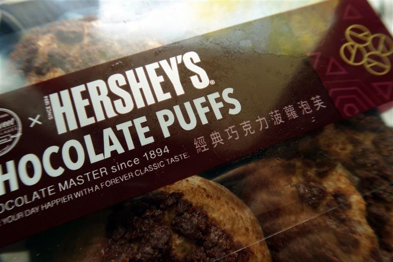 全聯xHershey's 經典巧克力菠蘿泡芙 濃情美國經典巧克力燒007.jpg