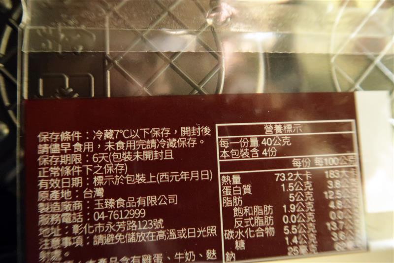 全聯xHershey's 經典巧克力菠蘿泡芙 濃情美國經典巧克力燒009.jpg