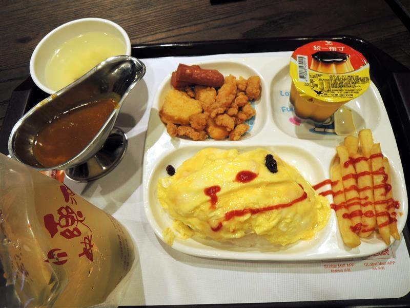 新港茶餐廳 001.jpg