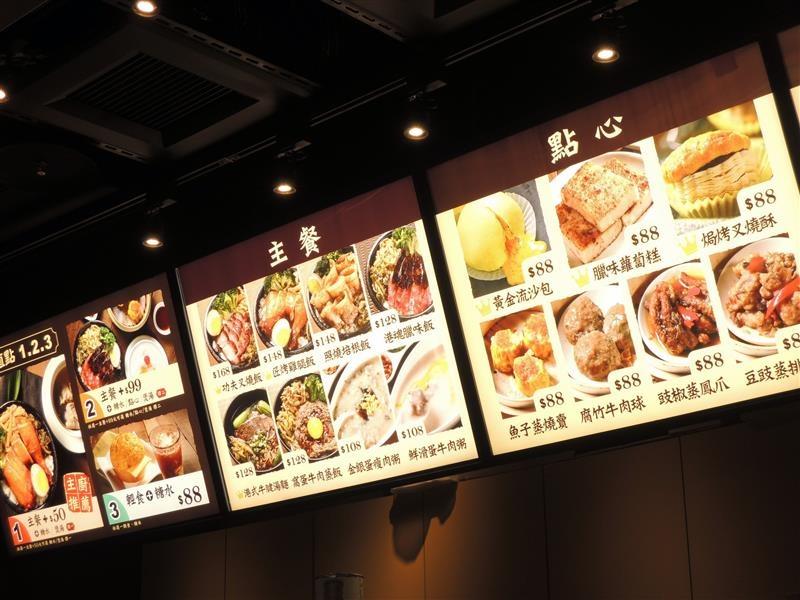 新港茶餐廳 018.jpg