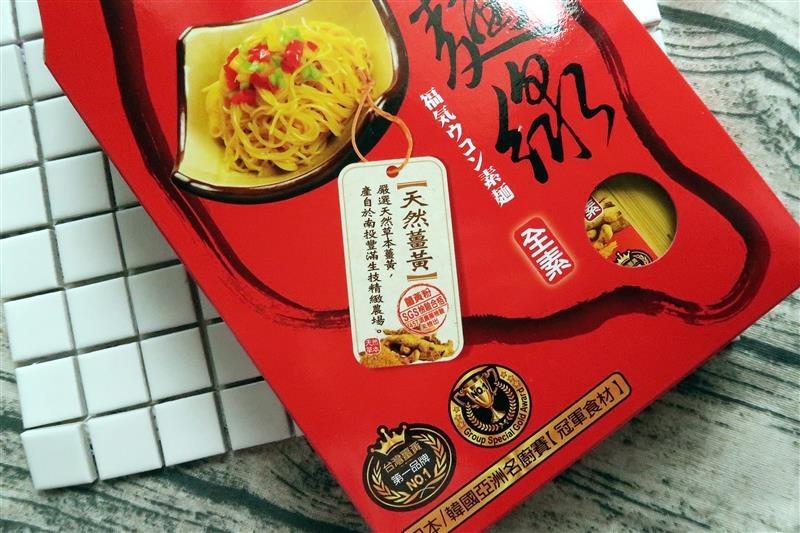 豐滿生技 薑黃麵線 003.jpg