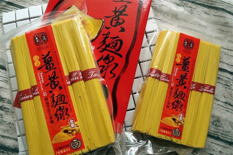 豐滿生技 薑黃麵線 009.jpg