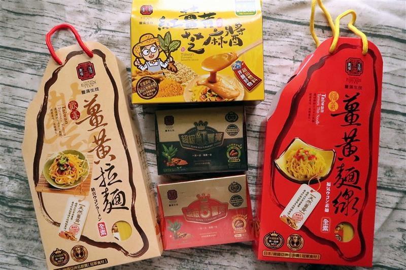豐滿生技 薑黃麵線 001.jpg