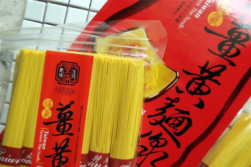 豐滿生技 薑黃麵線 011.jpg