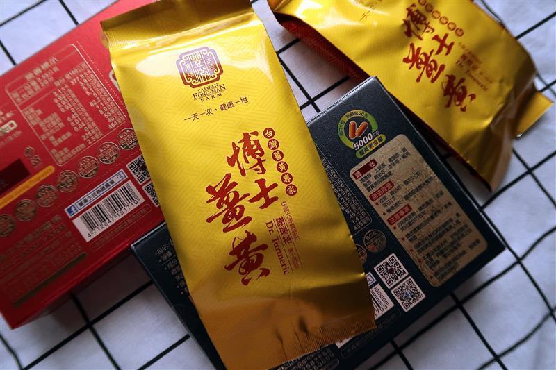 豐滿生技 薑黃麵線 017.jpg