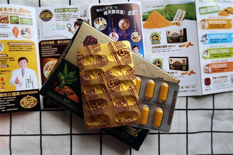 豐滿生技 薑黃麵線 020.jpg
