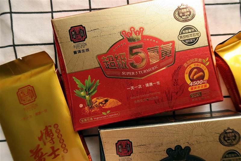 豐滿生技 薑黃麵線 014.jpg