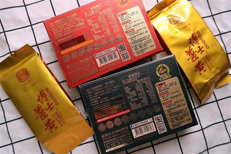 豐滿生技 薑黃麵線 015.jpg