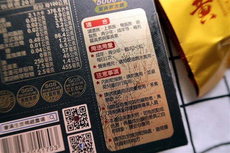 豐滿生技 薑黃麵線 016.jpg