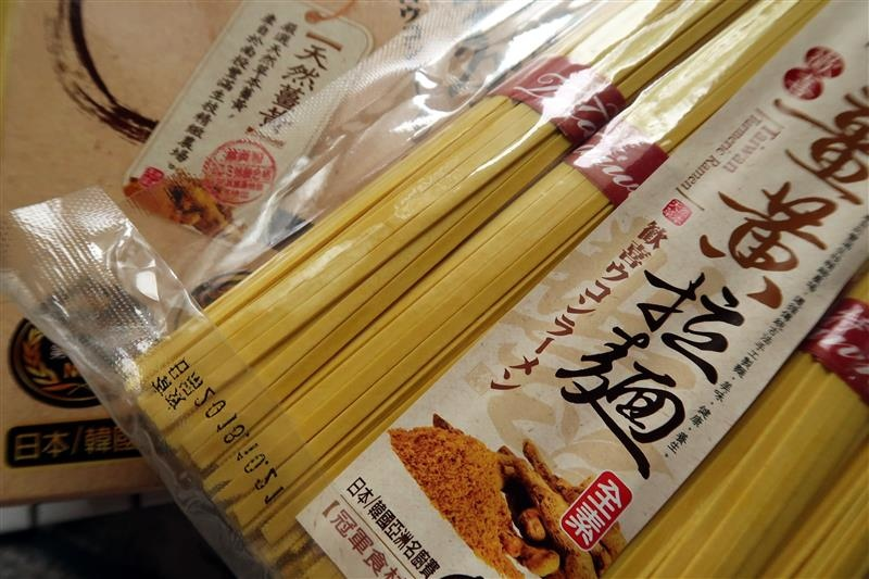 豐滿生技 薑黃麵線 029.jpg