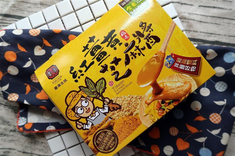 豐滿生技 薑黃麵線 031.jpg