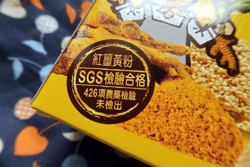 豐滿生技 薑黃麵線 033.jpg