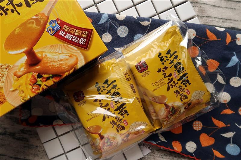 豐滿生技 薑黃麵線 036.jpg