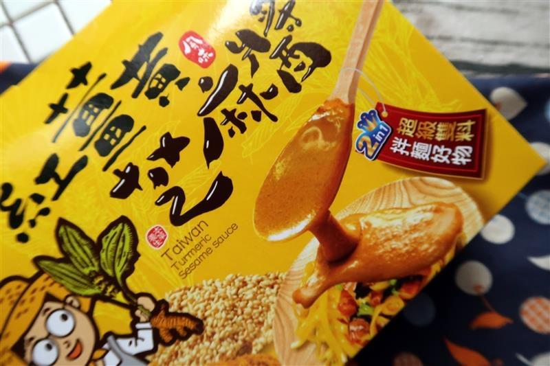 豐滿生技 薑黃麵線 032.jpg