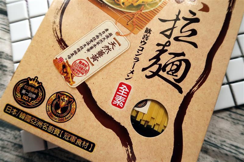 豐滿生技 薑黃麵線 024.jpg