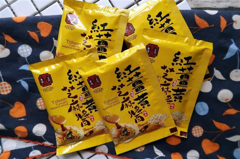 豐滿生技 薑黃麵線 037.jpg