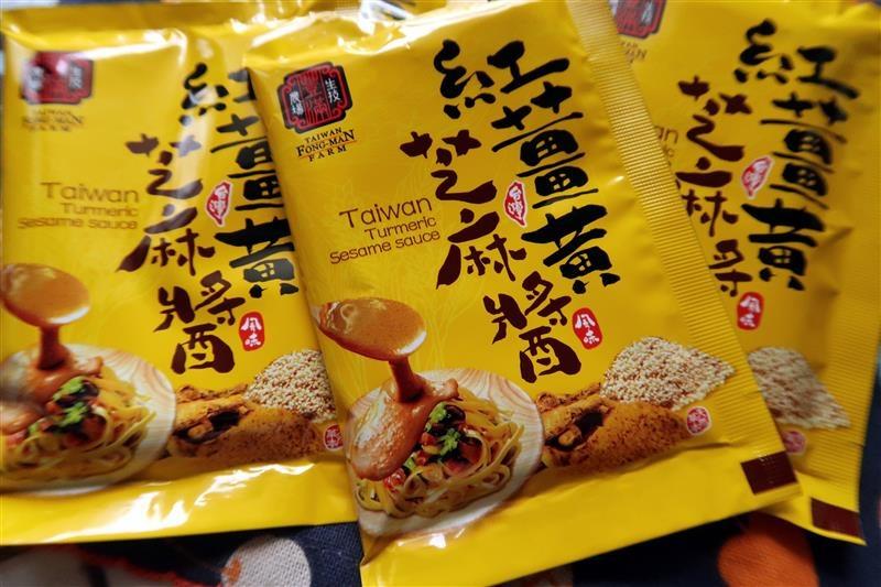豐滿生技 薑黃麵線 038.jpg