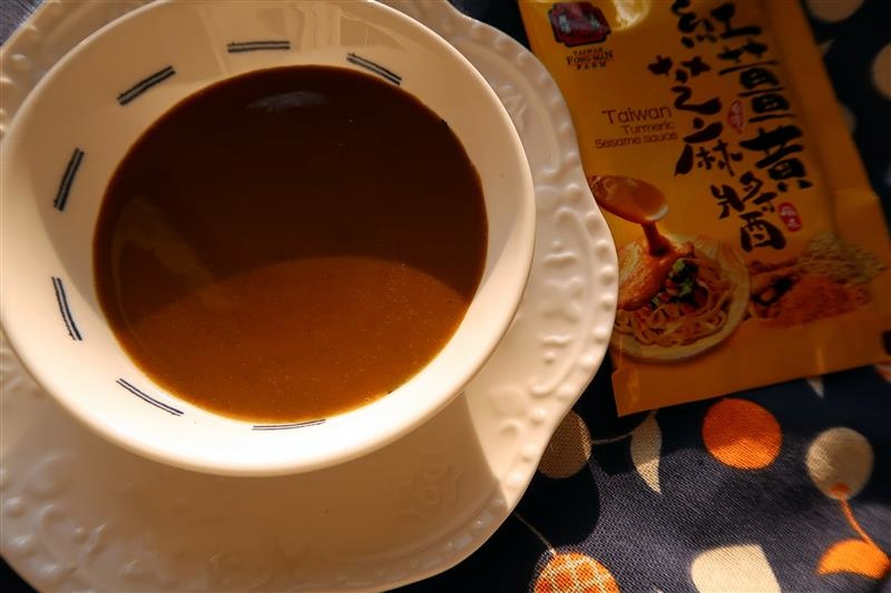 豐滿生技 薑黃麵線 047.jpg