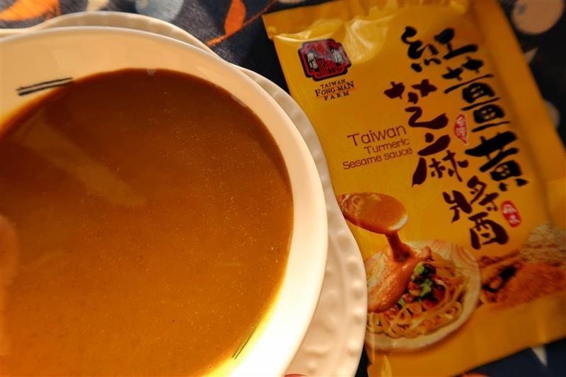 豐滿生技 薑黃麵線 048.jpg