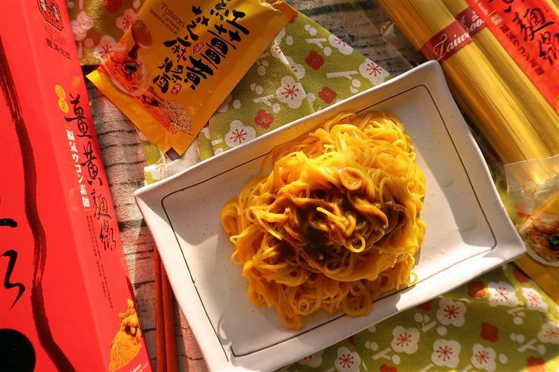 豐滿生技 薑黃麵線 053.jpg
