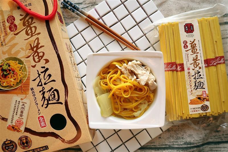 豐滿生技 薑黃麵線 058.jpg