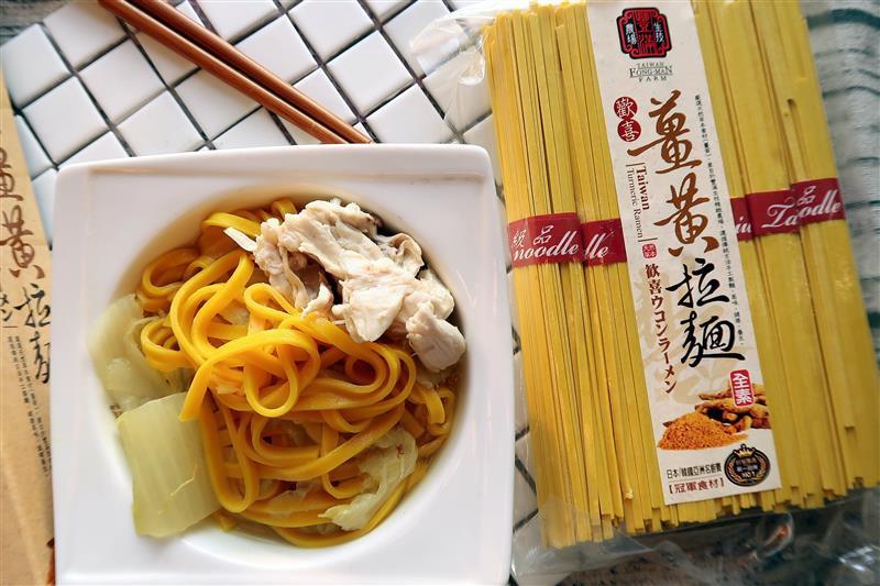 豐滿生技 薑黃麵線 059.jpg