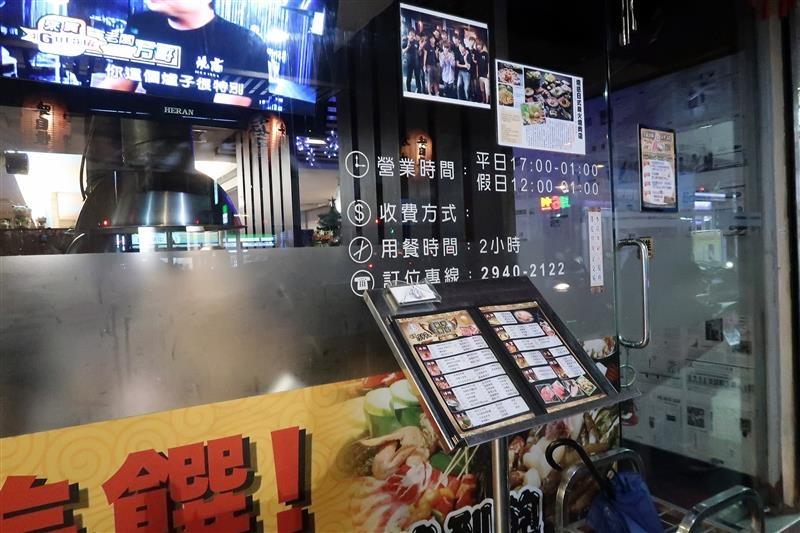 燒惑日式炭火燒肉店 002.jpg