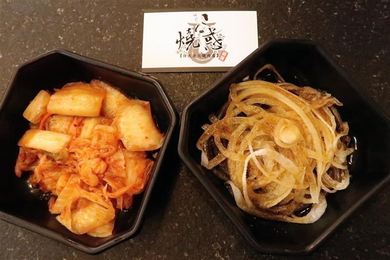 燒惑日式炭火燒肉店 017.jpg