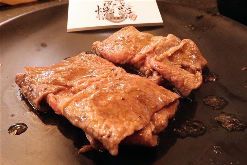 燒惑日式炭火燒肉店 078.jpg
