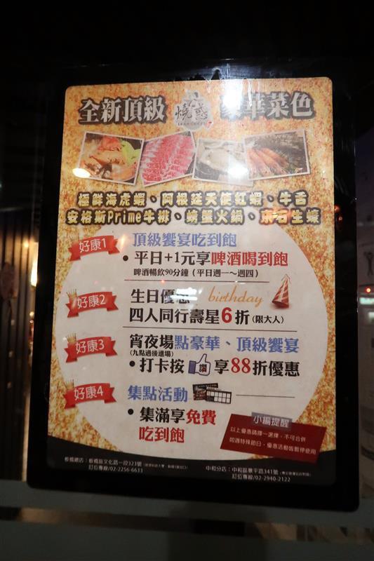 燒惑日式炭火燒肉店 155.jpg