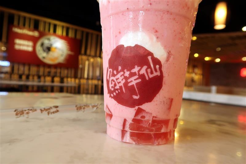 鮮芋仙 草莓季 021.jpg