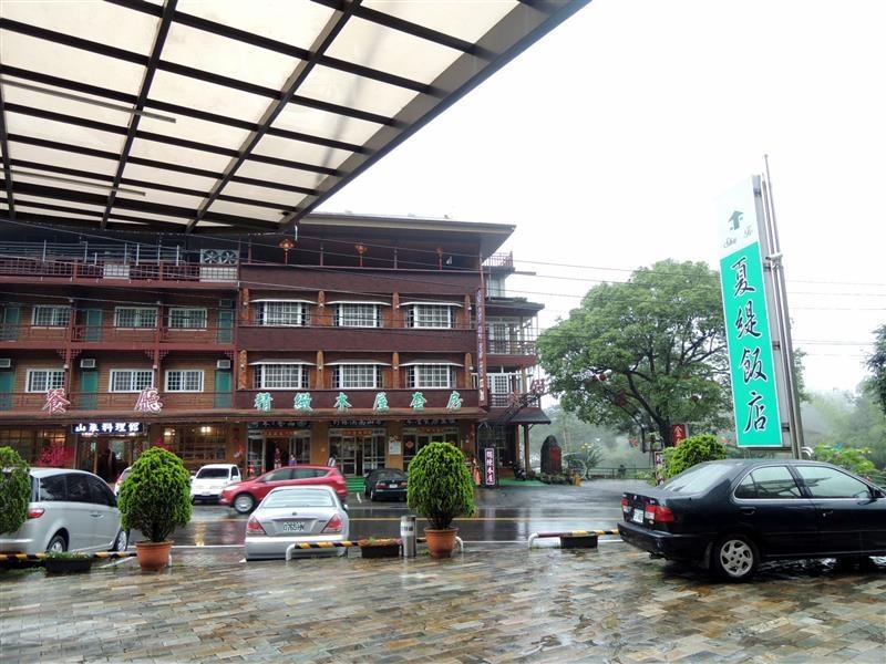 夏緹飯店 001.jpg