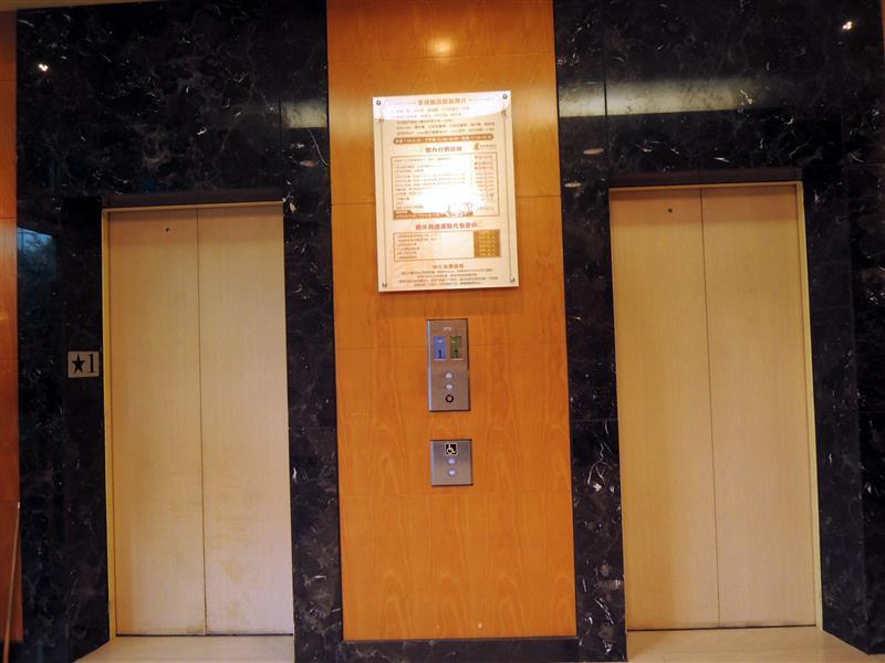 夏緹飯店 003.jpg