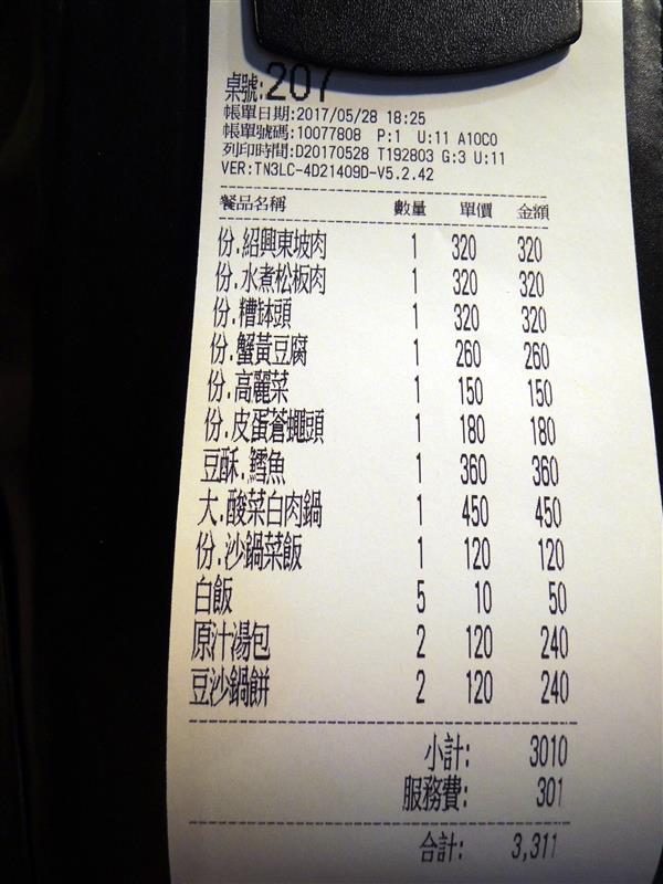 品虹橋 045.jpg