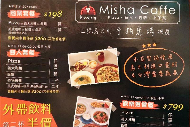 Misha Caffe X Pizzeria013.jpg