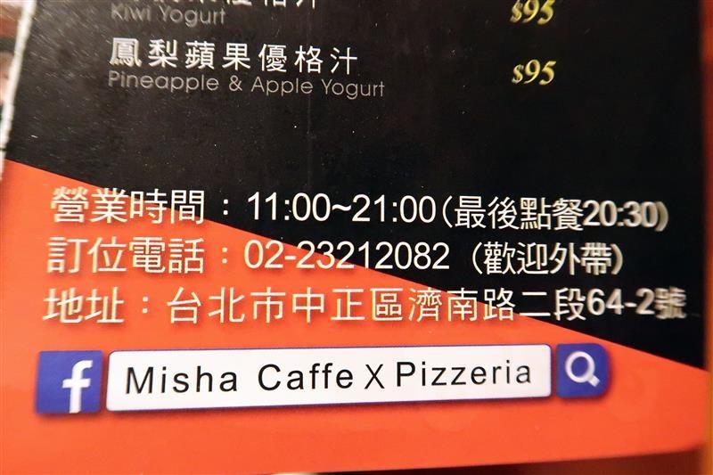 Misha Caffe X Pizzeria030.jpg