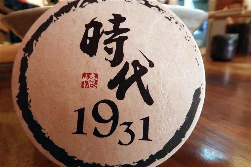時代 1931 064.jpg