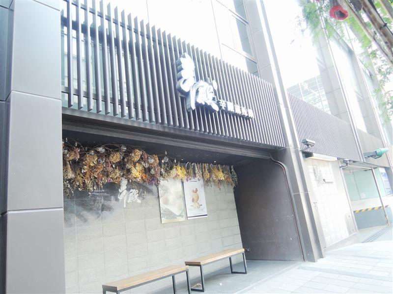 辛殿麻辣鍋 044.jpg