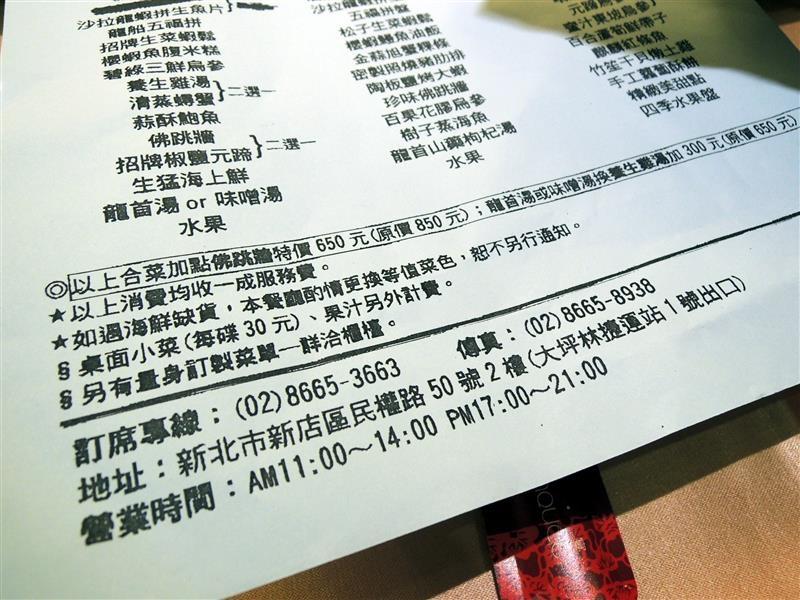 全家福海鮮餐廳 008.jpg