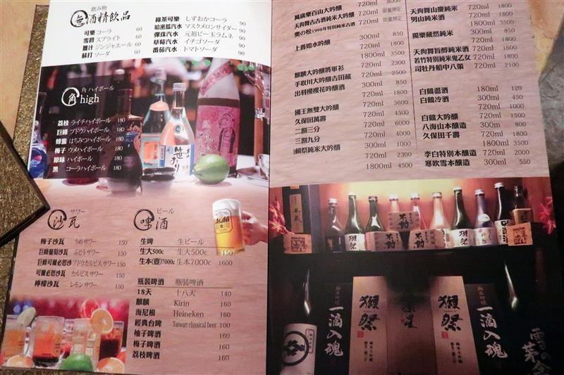 七福狸炙樂酒場 022.jpg
