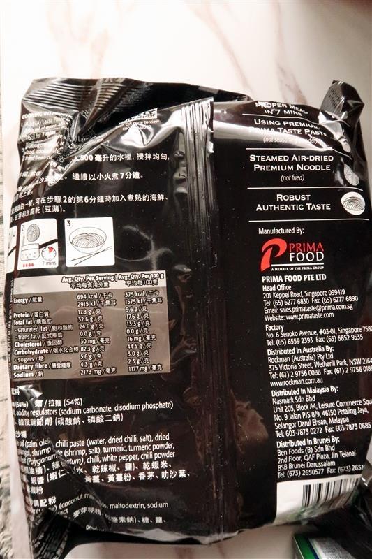 新加坡名產 011.jpg