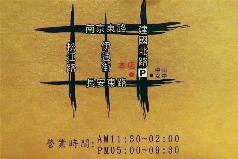 匠壽司 060.jpg